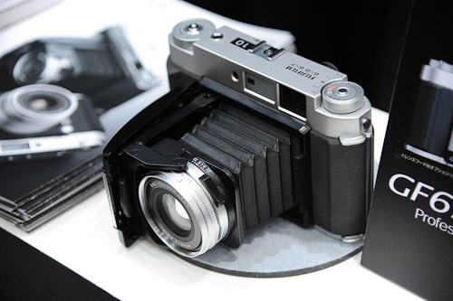 The GF670 Professional is a folding, medium format film camera.