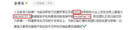 (Image source: Weibo)