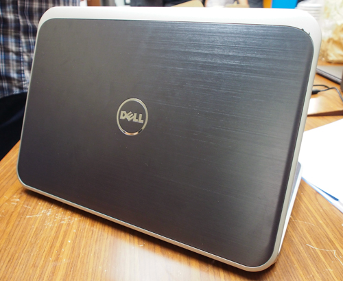 The Inspiron 14z is a budget Ultrabook aimed at students.