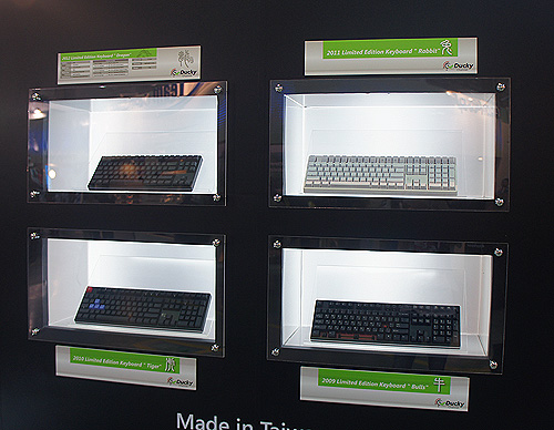 A look at Ducky's past limited edition keyboards.