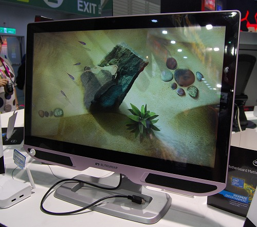The G24 Aura is a pretty neat looking AIO machine that no one would suspect it being upgradable.