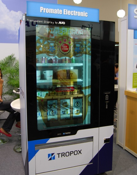 A demo of a transparent display out of vending machine.