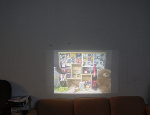 Here's another look but at a projected size of 37 inches, half-brightness and viewing at 2m away from the wall used for projection. Details were visibly sharper and projection was brighter. We advise users to keep to a projected size to a maximum of 40-inches across for optimal viewing.