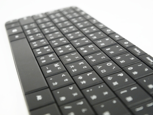 Of course, the Microsoft Wedge Keyboard is built especially for Windows 8 tablets, which means some of its dedicated shortcut buttons only work devices using the upcoming OS. Nonetheless, general shortcut buttons like volume and play/pause worked well on the iPad.