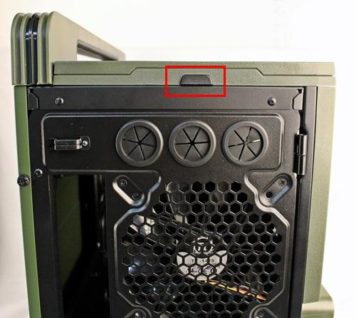 The release button for the top mesh cover of the 230mm cooling fan has been highlighted with the red frame.