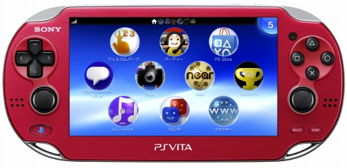 PS Vita in Cosmic Red (Image source: Sony Computer Entertainment)