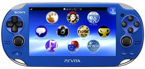 PS Vita in Cypher Blue (Image source: Sony Computer Entertainment)