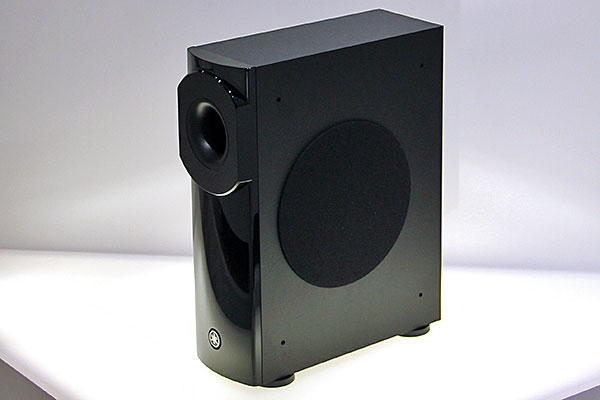 The wireless subwoofer has a 16cm driver with a large magnet.