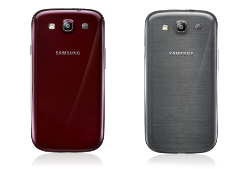 Samsung GALAXY S III Gets Amber Brown and Titanium Grey ...