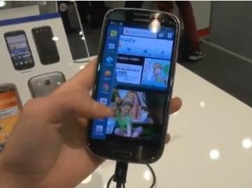 Samsung Galaxy S III Alpha Showcases Multi-Window Support