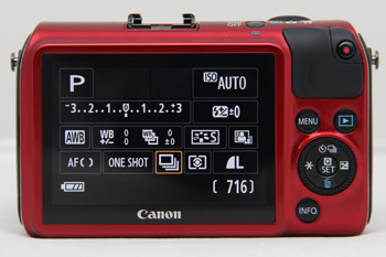 The EOS M has arguably the best touch-screen UI we've seen on a camera yet. Every setting you want is a few taps away.