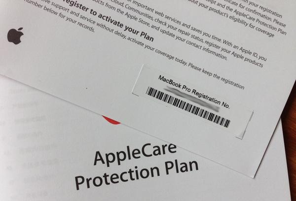 Do You Need to Extend Your AppleCare? - HardwareZone.com.sg