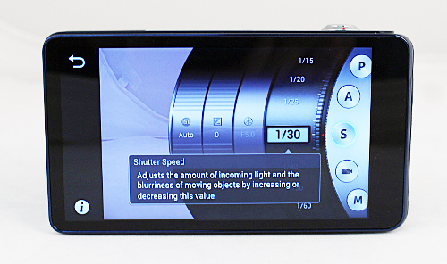 If you need to change settings frequently, the Galaxy Camera's expert mode will feel cumbersome.