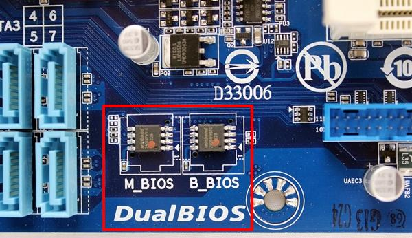 The two physical BIOS chips that make up the DualBIOS feature of the GA-F2A85XM-D3H. They are located near the group of 6Gbps SATA connectors.