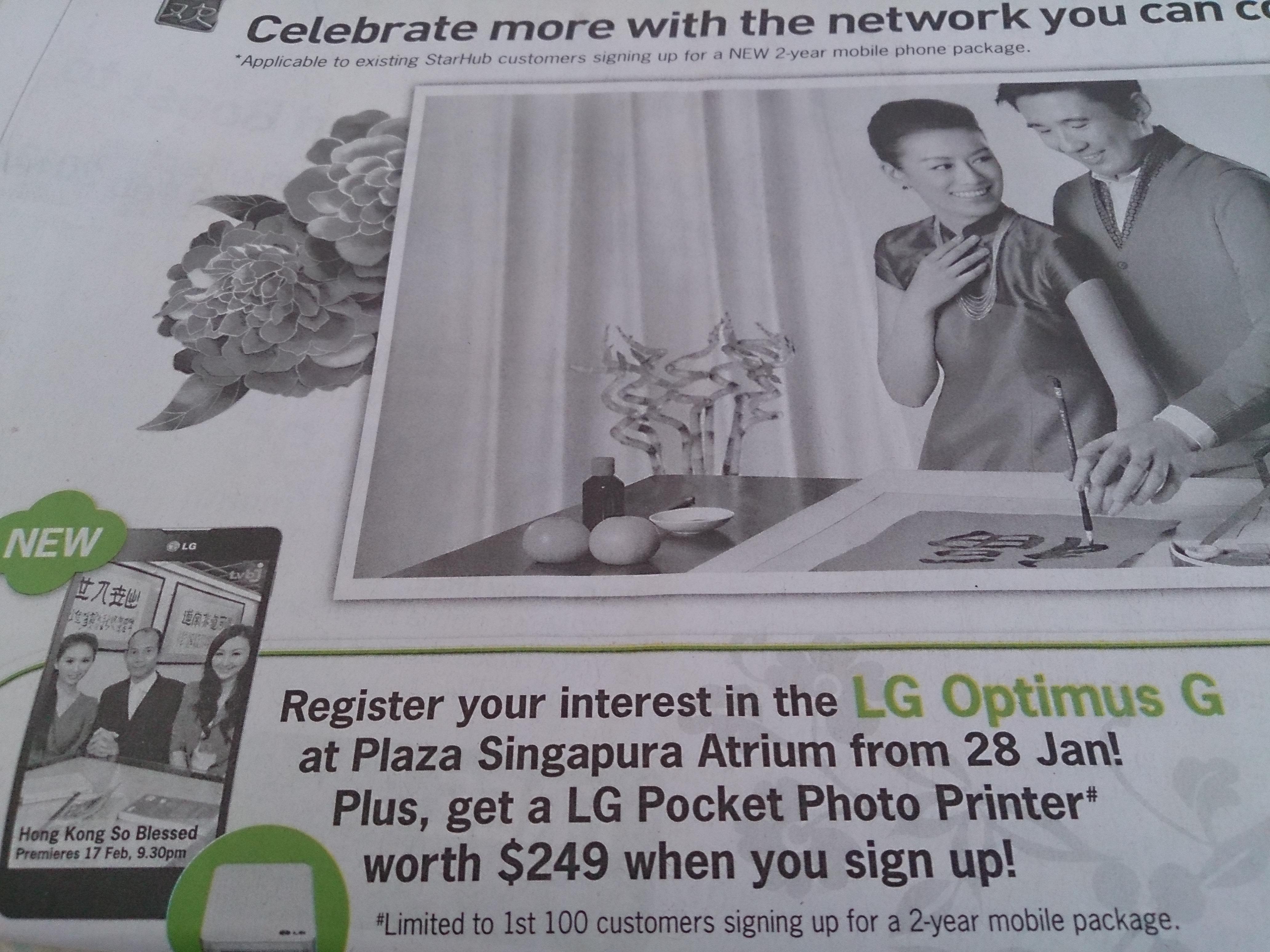 StarHub advertisement on The Straits Time, 26 January 2013.