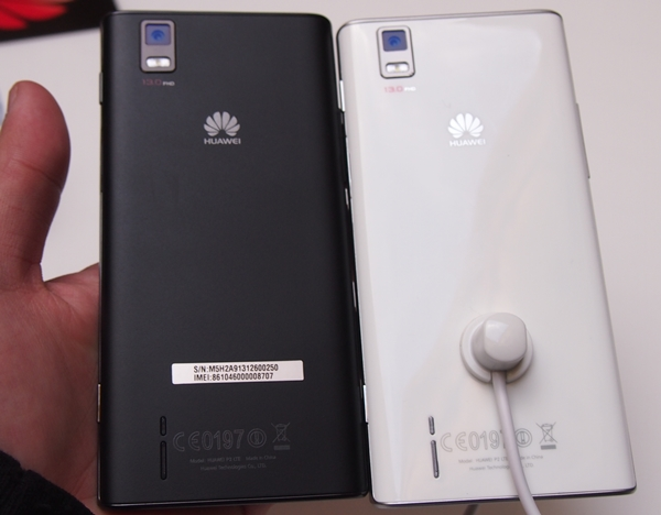 The Huawei Ascend P2 is available in two colors: black and white.