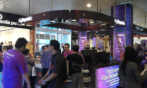 MyRepublic's first physical store front is located at basement one of Ang Mo Kio Hub shopping complex.