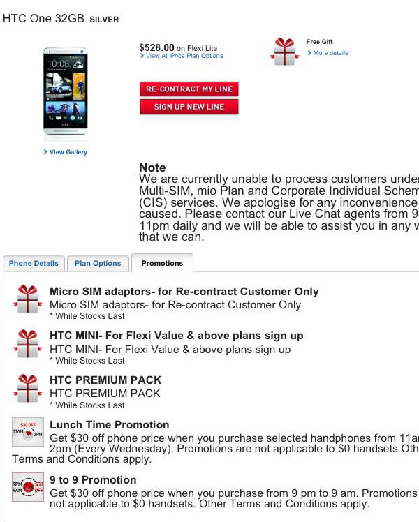 HTC One SingTel Promotions. Of note is the HTC Premium Pack. We are currently checking with SingTel on the pack's contents.