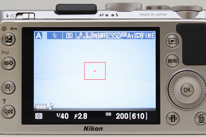 The shooting screen has an overlay display of your essential settings.