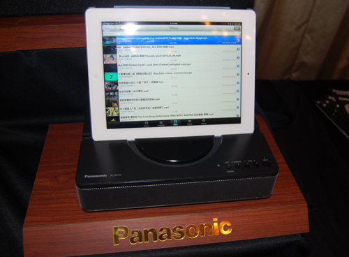 The Panasonic SC-NP10 is meant to provide wireless audio via Bluetooth for tablets.