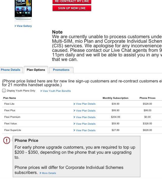 SingTel's HTC One Pricing Plans