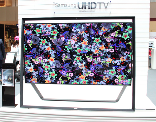 The Gallery Stand, which houses a camera and array speakers, is unique to the Samsung 85-inch UHD 4K TV. However, it does take up more space as well.