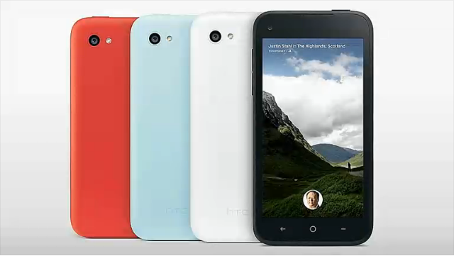 The HTC First will be available in four colors.