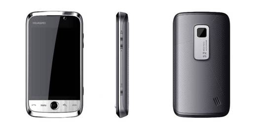 Huawei's U8230 was the company's first smartphone.
