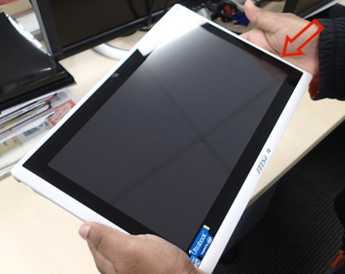 As indicated, the power button of the device is located on the side just where you would usually place your hands to cradle the device. The only time you won't be handling such is when you're using it on the table.
