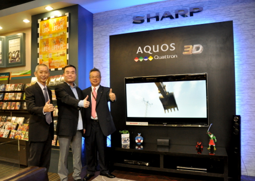 Sharp's AQUOS Quattron TVs will also be at the outlet to offer consumers the chance to experience a home theater setting.