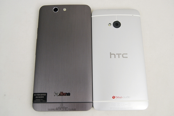 Both the ASUS PadFone Infinity and HTC One are currently the most well-designed Android smartphones in the market.