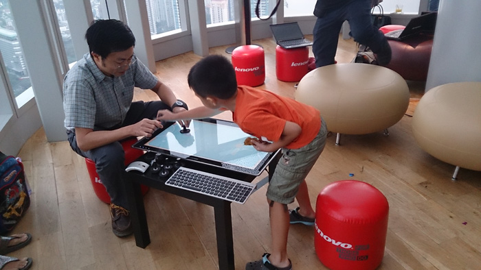 The Lenovo IdeaCentre Horizon is great for a family to gather around for some gaming fun.