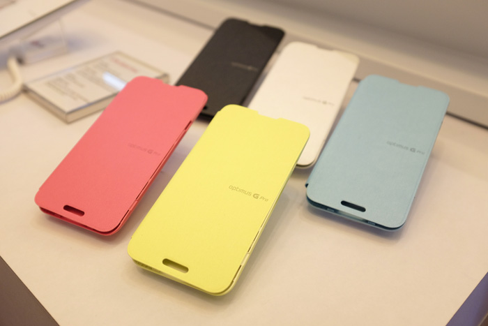 G Pro Quick Covers will be available in a variety of colors.