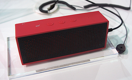 The Antec SP1+ has new NFC capability for easy pairing of devices to stream and share music.