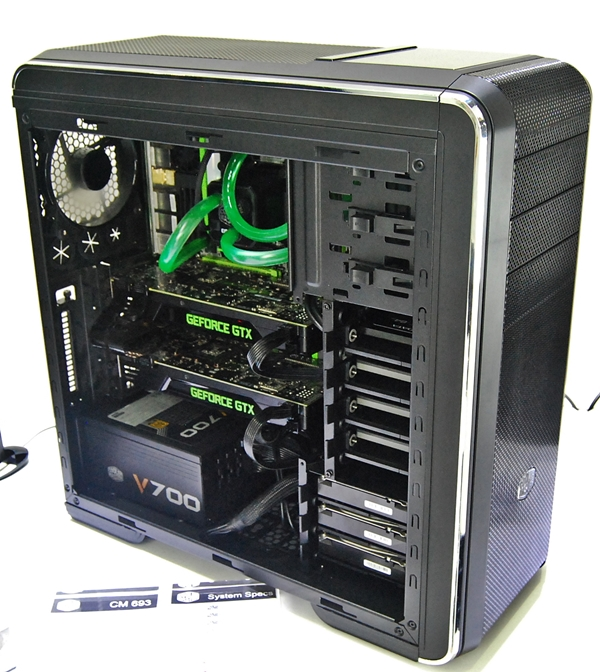 The Cooler Master CM 693 chassis.