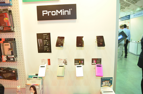 The ProMini X-series joins the Magic Pro lineup.