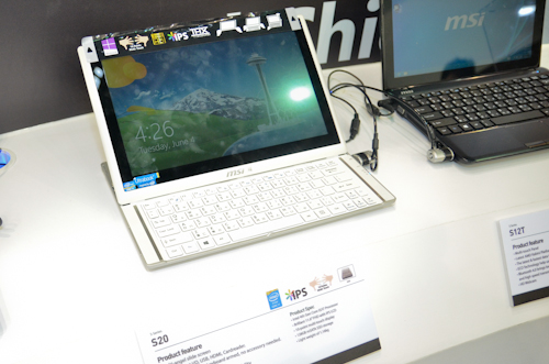 A closer look at the MSI S20