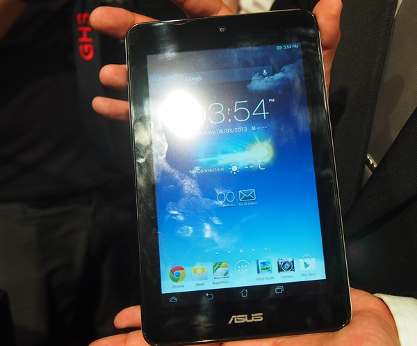 The ASUS MeMO Pad HD 7 - a sign of what to expect for the next generation Nexus 7?