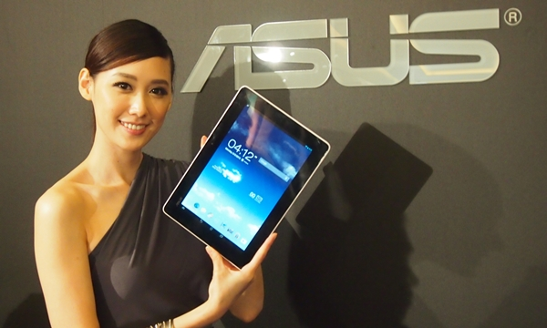 Is the model beautiful? Yes, we are referring to the ASUS MeMO Pad FHD 10 tablet device.