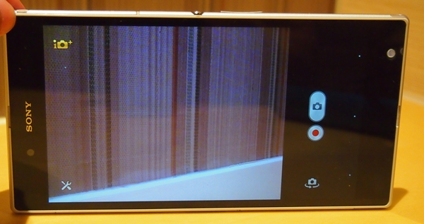 The camera's user interface on the Sony Xperia Z Ultra looks similar to the rest of the Xperia smartphones.