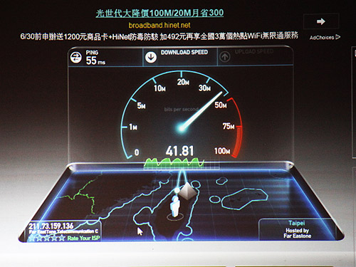 Intel's XMM 7160 4G LTE modem speedtest result using Far EasTone's experimental network yielded pretty impressive throughput.