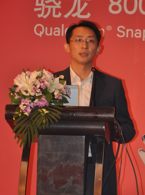 Leo Shen of Qualcomm China's Marketing Division talks about how the company plays the role of being one of the industry's key drivers of 4G LTE adoption worldwide.