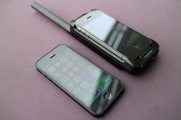 Satsleeve For Iphone