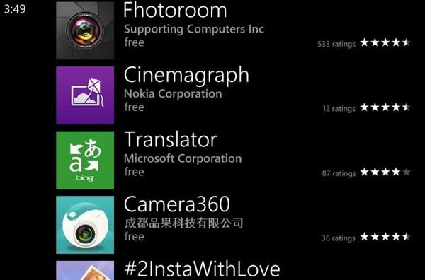 Unleash your photo creativity with Nokia Lenses.