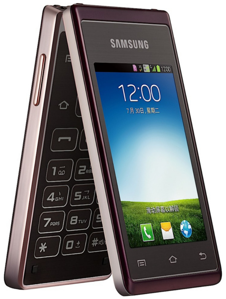 97da85041 Samsung Hennessy Dual-Screen Android Flip-phone Goes Official ...