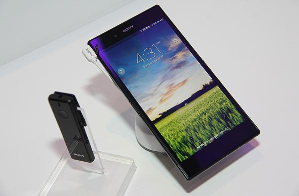 Sony Xperia Z Ultra Price in India - Buy Sony Xperia Z ...  Sony Xperia Z Ultra Black