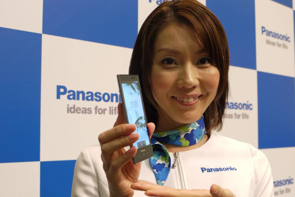 Just a year after attempting expansion into Europe, Panasonic will be withdrawing from the consumer smartphone market.
