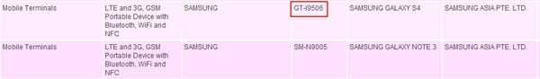 The Samsung Galaxy S4 LTE-Advanced model is listed above the upcoming Galaxy Note 3 device in IDA's website. <br> Image source: IDA