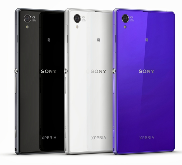 The Sony Xperia Z1 will be available in three colors: black, white and purple.