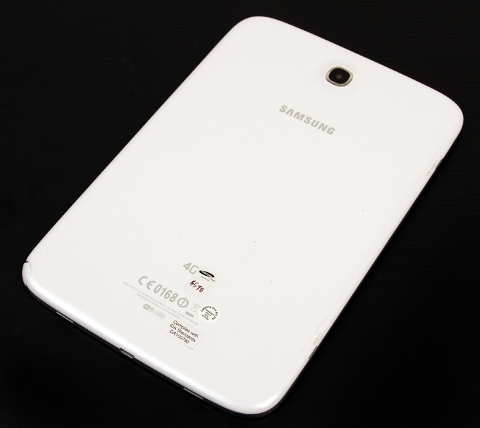 The back of the device is a rather plain, white glossy plastic, with just the Samsung logo and a fairly sizeable camera bump.